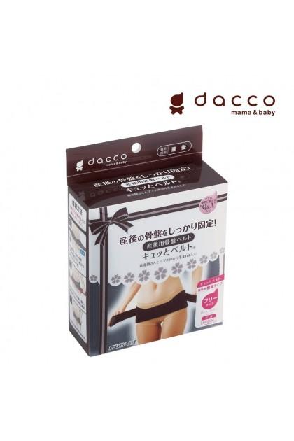 Japan Osaki Dacco Pelvic Belt
