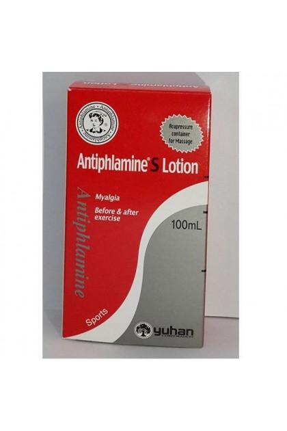 Antiphlamine S lotion 100ml