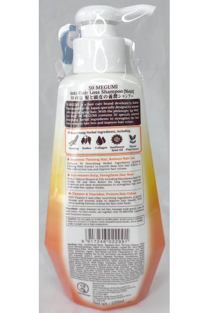 Megumi anti hairloss shampoo moist 250ml