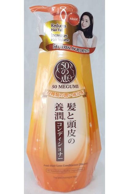 Megumi anti hairloss conditioner moist 250ml