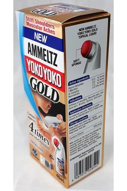 Yoko yoko Gold roll on 46ml