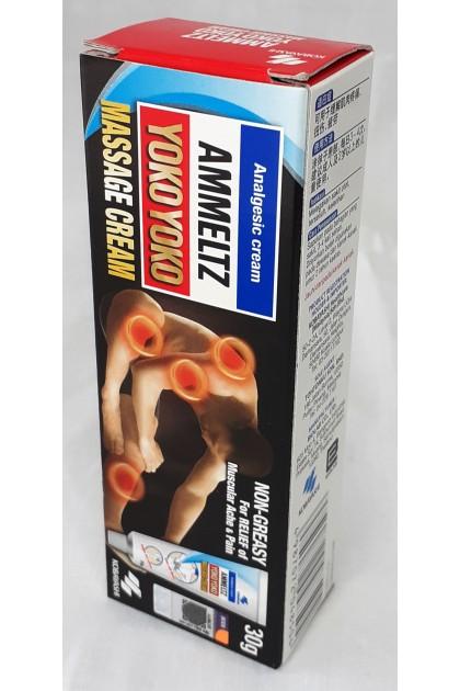 yoko yoko Massage cream 30g