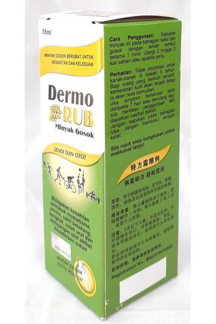 Dermo Rub roll on 55ml