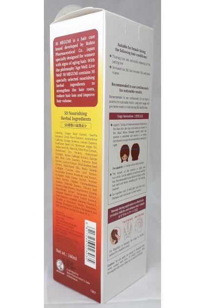 Megumi anti hairloss treatment essence 160ml